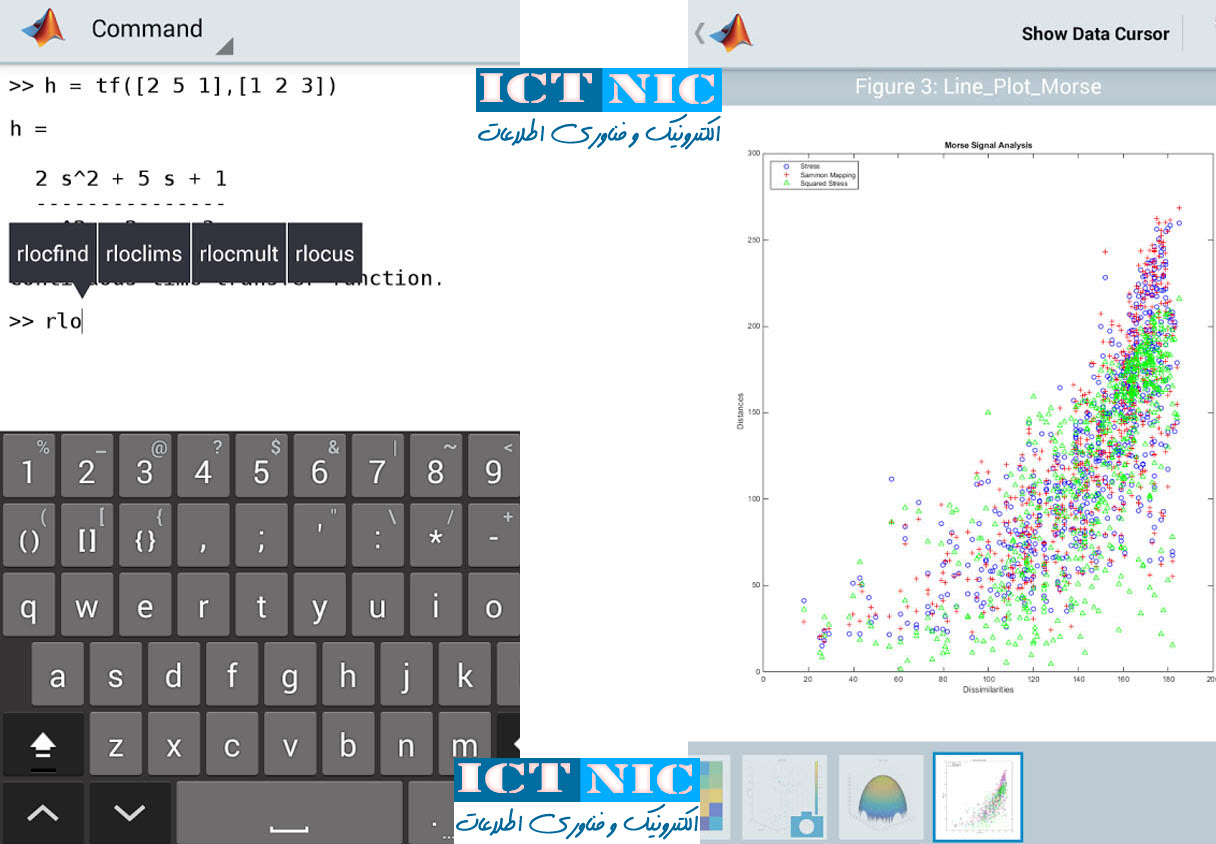 matlab android