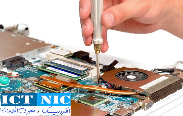 repair pc ictnic