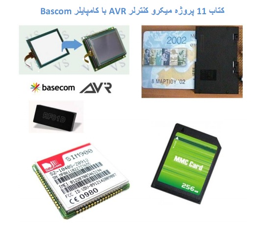 11 projects with avr bascom