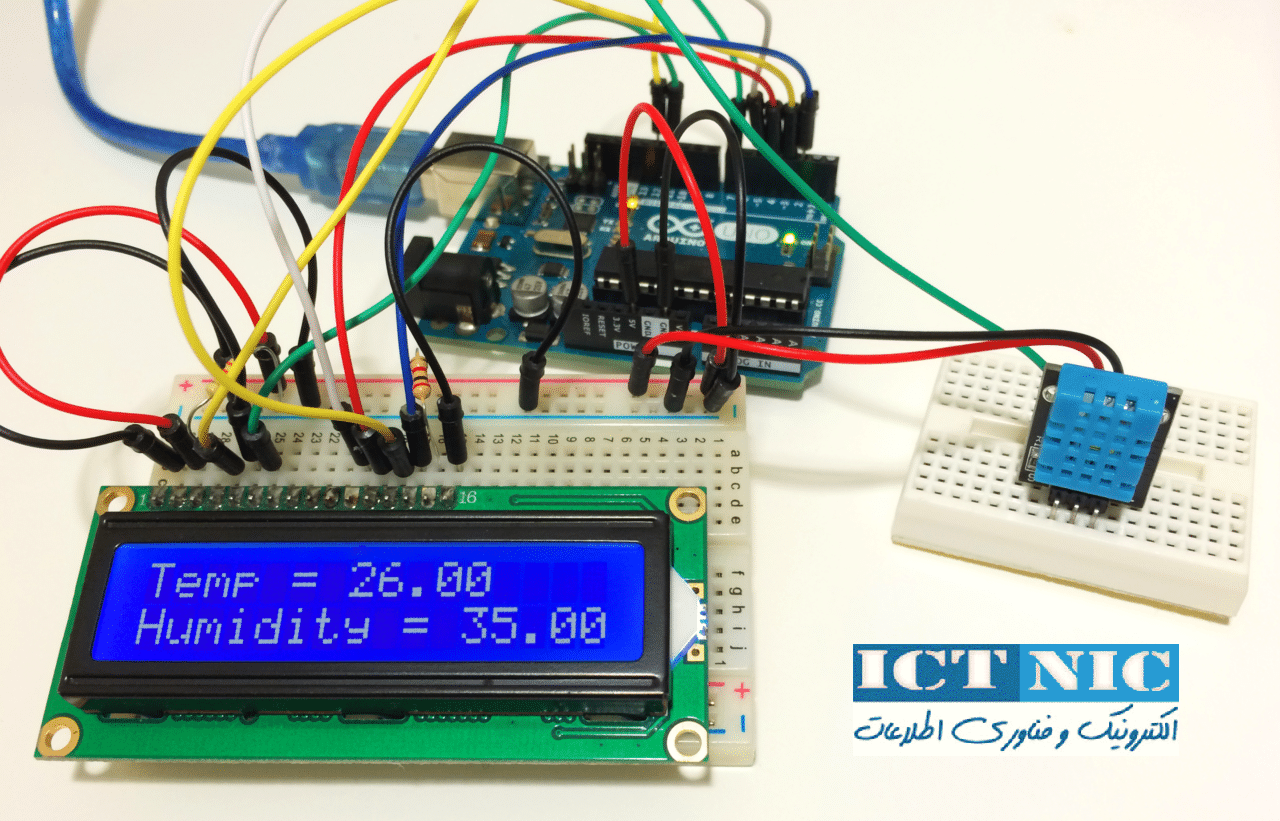 Arduino DHT11 Humidity and Temperature Sensor With LCD Output