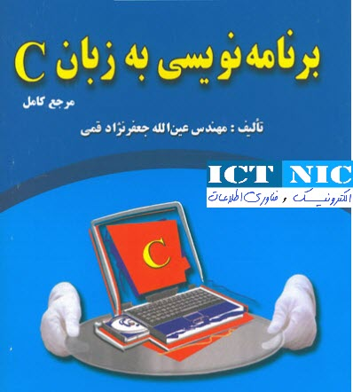 c program jafanezhad